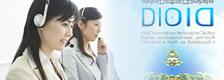 东莞厚街beplay手机版电子厂-客户服务